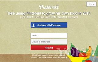 Pin的中文意思是图钉,Pinterest意在将你
