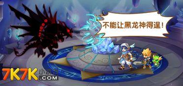 龙斗士混沌灵戒任务攻略