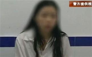 19岁女主播直播色情表演 男友表示没意见