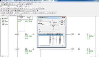 三菱plc软件使用技巧