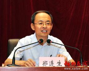 忻州市委召开全市干部大会 李俊明同志任忻州市委书记
