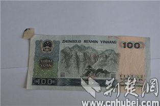 100元人民币右上角多出一个角-亳州3 普通增值 新浪旅游 新浪网