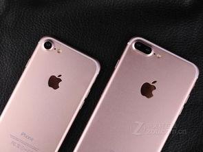 表情-分期付款 苹果7Plus宝鸡报价6888元促
