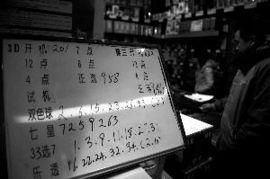 朝鲜烟价格表和-15日晚,中国福利彩票双色球第2011017期开奖,该期中出2注1000万...