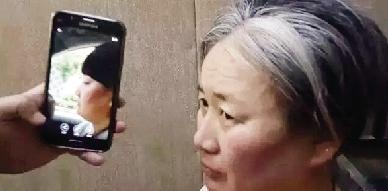 康网   讯 综合报道 近日,一则女子扮老太太拐骗儿童的事件格外引人注...