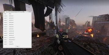 游戏名称:使命召唤11:高级战争免安装中文版-使命召唤11 高级战争...