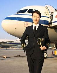 国航最美女机长年仅29岁