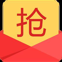 ...红包软件是提供定时红包的手机软件 这个疯狂红包app可以帮助用户...