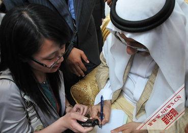 沙特王子钟情中国馆 愿沙特馆永留上海