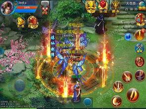 傲世狂仙360版下载,傲世狂仙360安卓版 v1.1.9 网侠安卓游戏站