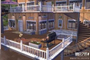 明日之后五级庄园设计图纸 五级庄园房子蓝图设计一览
