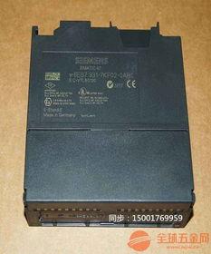 西门子CP340DP接口模块