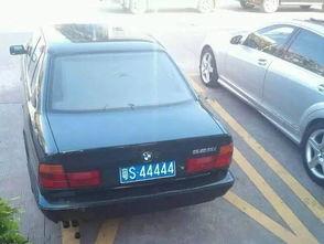 粤S55555