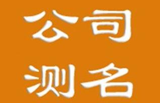 体笔画]7 [部首]车   [姓名学] 笔划:10; 五行:土   [繁体笔划] (轩:...