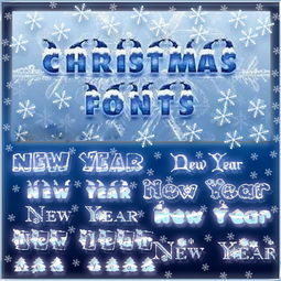 55款漂亮的圣诞和新年英文字体合集