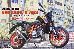 2016 KTM 690 DUKE R ABS 原价HK$116,800 特价HK$109,800-KTM ...