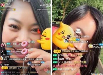 推荐阅读: 网络红人凤姐首开直播 刘强东成其择偶标准8月3日消息,...
