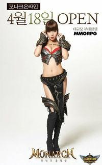 英雄联盟美女玩家 格斗举牌女郎性感写真 13