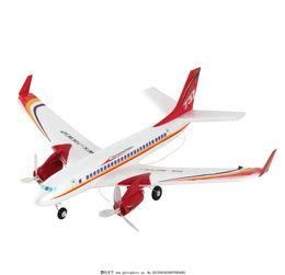 飞机玩具图片