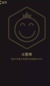 QQ如何开启勋章墙?