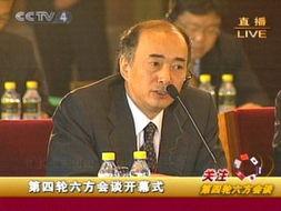 7月26日电 朝鲜半岛核问题第四轮六方会谈二十六日上午九时在北京钓...