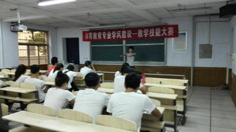 单项奖,孙磊、卢雪玲、牟学民等10名同学获教学技能全能奖.   通过...