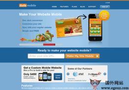 DudaMobile:网站一键转换成移动版工具-美国网络网站 美国网络网址...