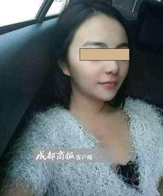 熟女人妻亚洲情色淫淫网-雪梨枪淫秽视频 三名95后女主播被抓