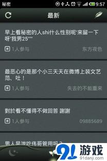 怎么查看手机QQ聊天记录??