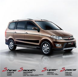 五菱宏光将推自动挡车型 或2014年上市 -萍乡宇龙五菱