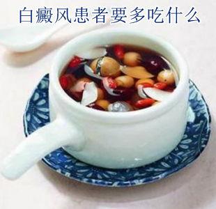 白癜风患者需要注意哪些日常饮食
