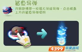 realfriendsmp3微盘-消除带有时钟标志的动物可增加游戏的时间,每消除一个延长游戏时间...