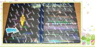 ...39《2001太空漫游:蓝光国际版》-影海碟舟的所有日志–