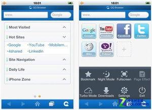 私人浏览模式 手机QQ浏览器国际版发布
