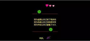 怎样解除紧急冻结QQ
