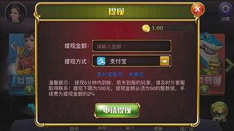 涉赌棋牌App的 秘密 后台可控制玩家输赢