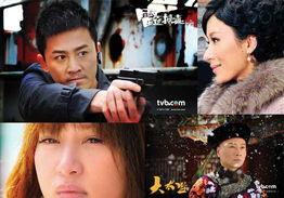 图解TVB奖入围名单 视帝后凭借哪部剧选出