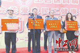 青海工会 凝聚起百万职工建设美丽新青海的磅礴力量
