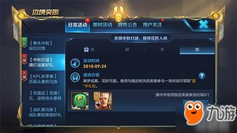 星际游戏者手游下载 星际游戏者单机 网游