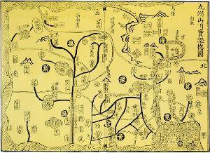 禹贡九州图