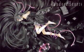 ...求潘多拉之心中爱丽丝的图片
