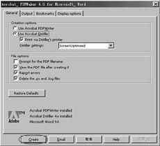 ...Acrobat制作PDF文档流程