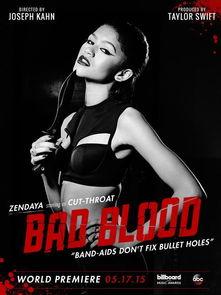泰勒 Bad Blood 公开海报 公告牌奖开场节目