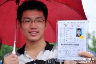 ...,一名考生出示准考证. (    摄) 中广网仪征6月7日消息 当日,...
