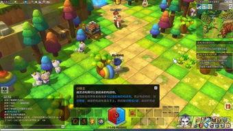 游戏画面 方块世界冒险之旅