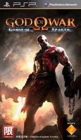 of Sparta)是PS2和PS3畅销动作游戏《战神》(God of War)系列的...