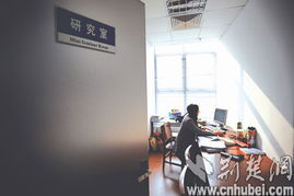 华中农业大学图书馆明码标价出租自习室受学生欢迎