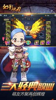 dnf剑圣/剑神完美换装