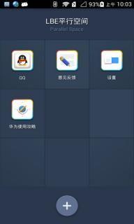 怎样在小米手机苹果iphone上打开两个微信QQ陌陌