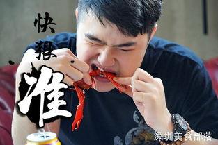 狠狠撸-这个夏天深圳嗨爆全场的撸虾大啤在这里
